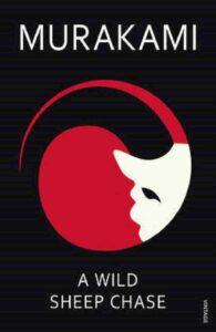 a wild sheep chase - haruki murakami - harumi murakami books-compressed